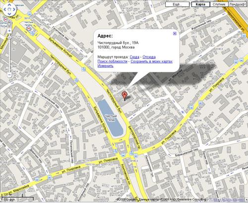 Карта Гугль - фото 10