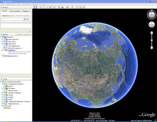 Google Earth интерфейс программы