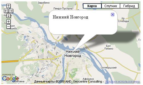 Пример GoogleMaps информационное окно (балун)