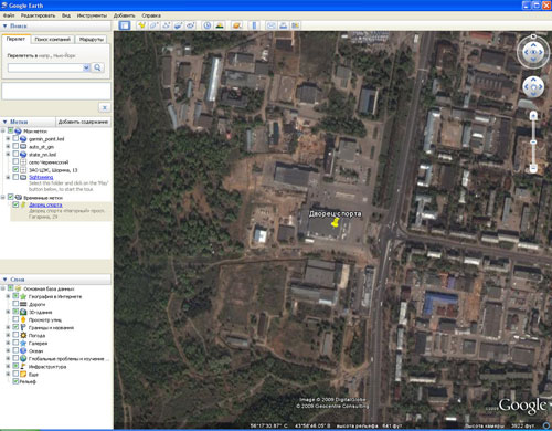 KML-файл в Google Earth