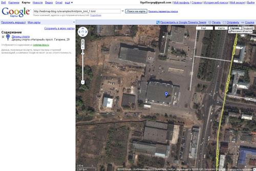KML-файл загрузка на Картах Google