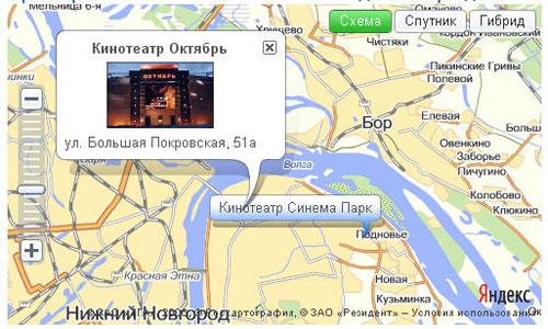 Пример использования плагина Яндекс.Карт для Joomla