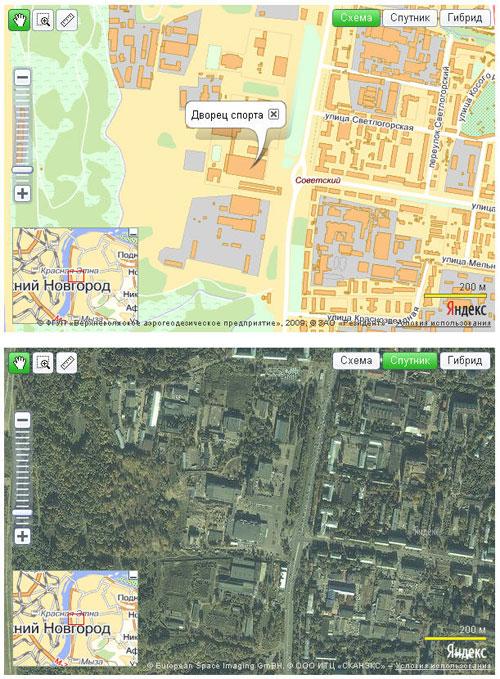 Две Яндекс.Карты на одной странице
