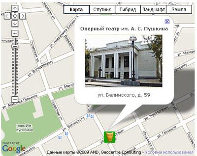 Карта со своим значком для иконки и html-текстом в балуне - Google Maps для Joomla
