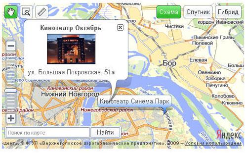 Доработка плагина  Яндекс.Карт для Joomla-строка поиска по карте