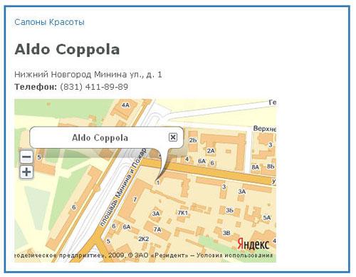 Пример отображения местоположения SOBI2 - Яндекс.Карты