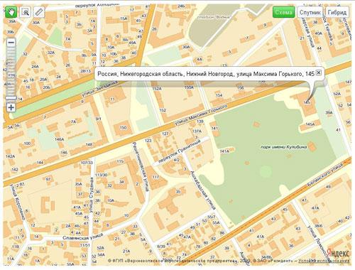 Пример. Обратное геокодирование API Яндекс.Карт