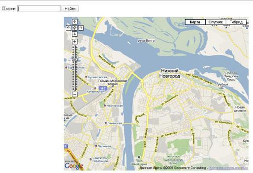 Пример API Google Maps поиск по данным пользователя- поиск кафе