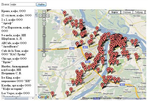 Пример API Google Maps поиск по данным пользователя- Результаты поиска кафе