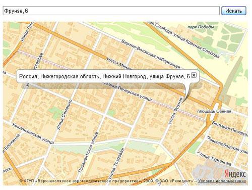 API Яндекс.Карт - пример поиска в ограниченной области