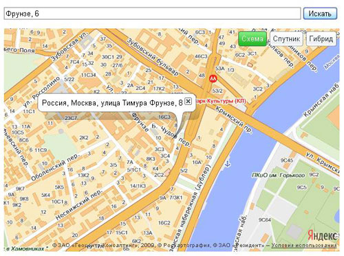 API Яндекс.Карт - пример поиска