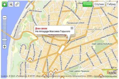 карта яндекс с фото