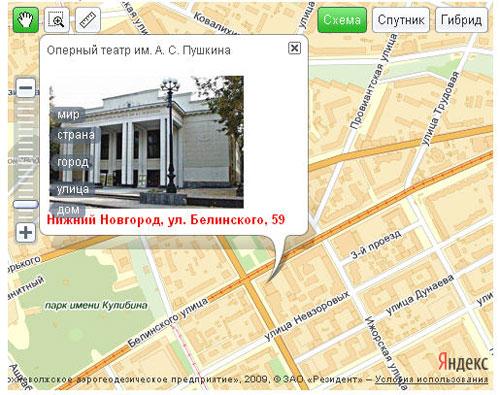 Пример карты с меткой - Компонент яндекс карт для Joomla 1.5