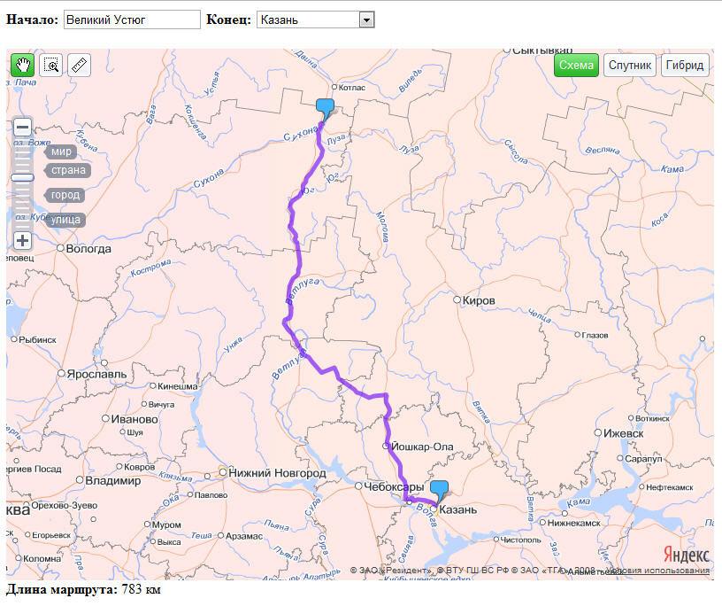 Яндекс карты маршрут