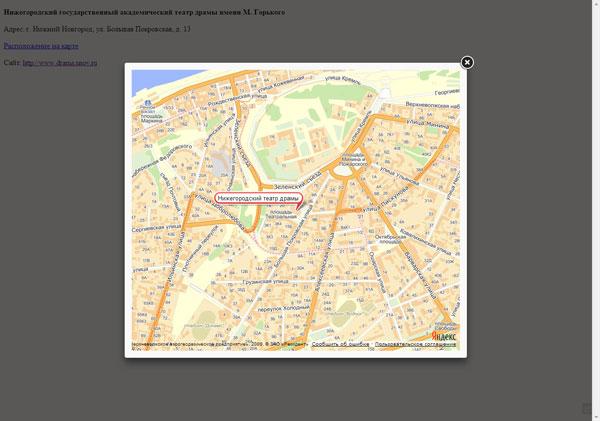 Яндекс.Карта в модальном окне с меткой