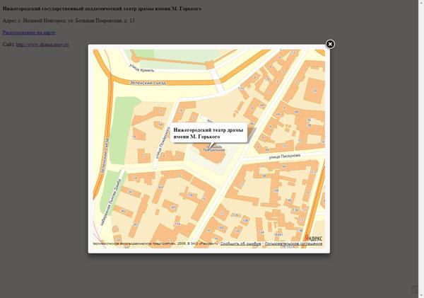 Яндекс.Карта в модальном окне с балуном