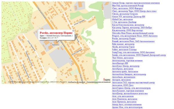 Отображение данных из csv-афйла на Яндекс.Картах - Версия для API 2.x