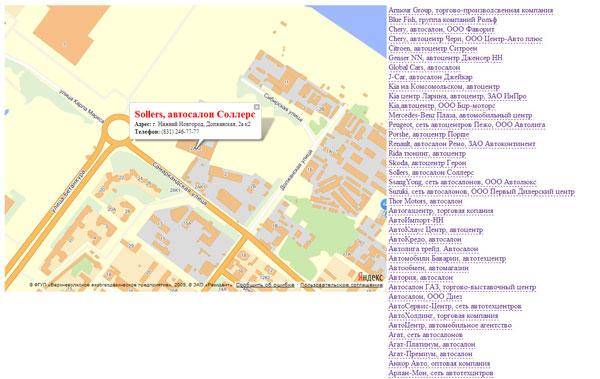 Вариант-2 - Отображение данных из csv-афйла на Яндекс.Картах - Версия для API 2.x