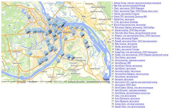 Вариант-3 - Отображение данных из csv-афйла на Яндекс.Картах - Версия для API 2.x