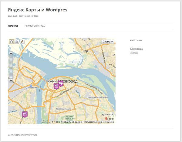Worpress - главная страница с Яндекс.Картой и с категориями с права