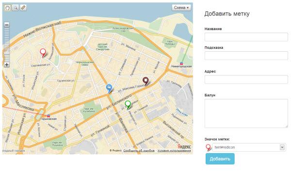 Добавление меток пользователями через отдельную форму - API Яндекс.Карт v2.x