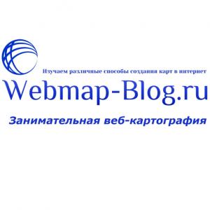 Занимательная веб-картография