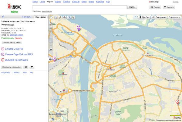 Моих карты - Яндекс.Карты