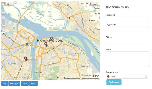 Добавление меток пользователями через отдельную форму по категориям — API Яндекс.Карт v2.x