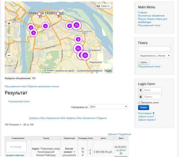 Модуль и плагин Яндекс.Карты v2.1 для AdsManager 2.9 на странице с расширенным поиском