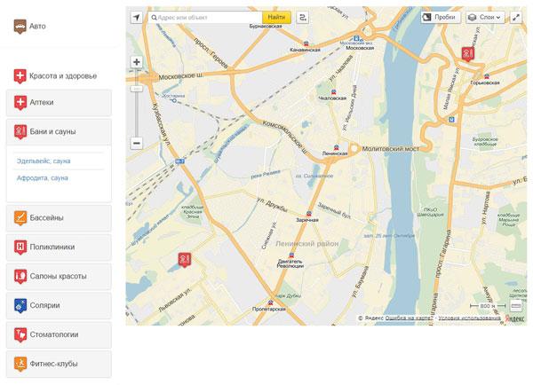 Справочник на Яндекс карте новая версия - метки категории на карте