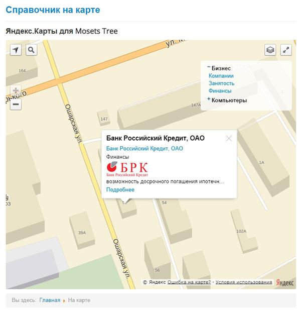 Модуль Яндекс.Карты для Mosets Tree - балун с информацией