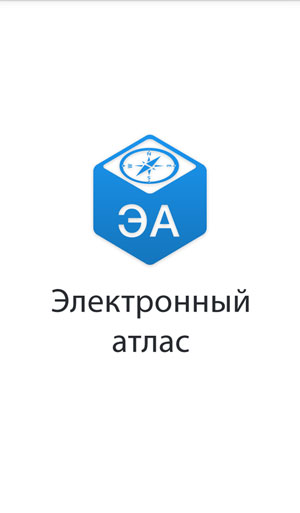 Электронный атлас от правительства Москвы - главная страница