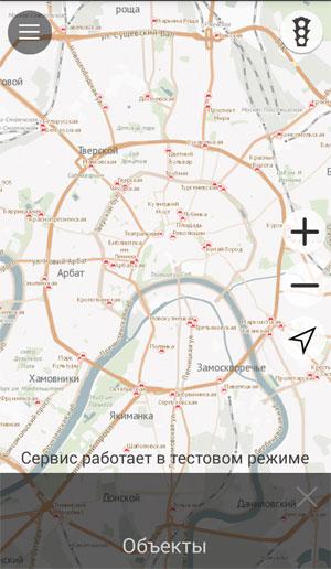 Электронный атлас от правительства Москвы - окно с картой