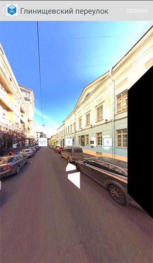 Электронный атлас от правительства Москвы -  посмотр панорам улиц