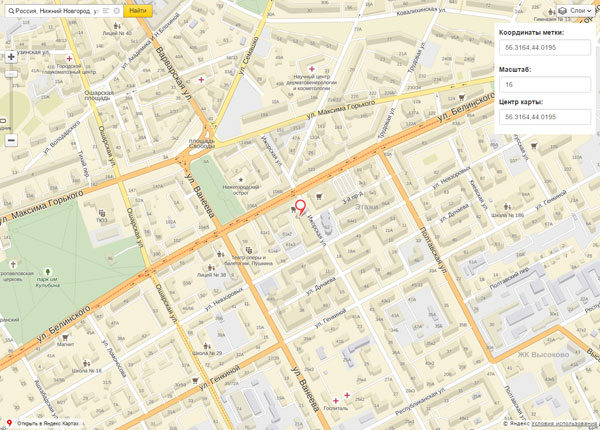 Инструмент для определения координат — API Яндекс.Карт 2.1